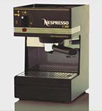 The First Nespresso Machine