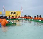 Hoadedhdhoo, Maldives