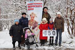 Kudymkar, Russia